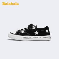 巴拉巴拉官方童鞋女童帆布鞋儿童小白鞋潮流小童春秋鞋子