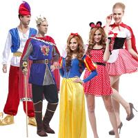 cosplay化装舞会 成人男女 迪斯尼白雪公主 国王米妮服装