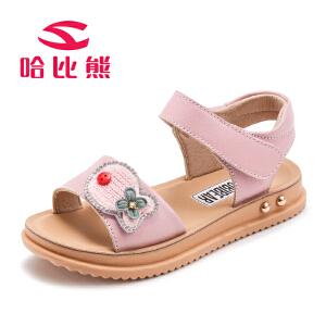 【618大促-每满100减50】哈比熊女童凉鞋儿童公主鞋女童真皮大童女孩沙滩鞋夏季新款潮