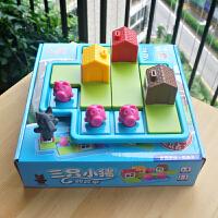 小乖蛋 三只小猪益智智力玩具 儿童空间逻辑思维训练闯关桌面游戏