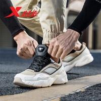 特步男鞋运动鞋男老爹鞋春休闲鞋2019新款跑步鞋子男士正品鞋882419329556