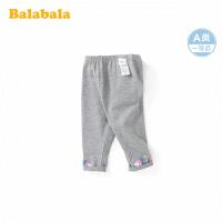 巴拉巴拉宝宝裤子婴儿长裤女童打底裤棉裤2020新款弹力休闲裤可爱