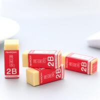 爱好新款12062榜上有名系列2B涂卡橡皮 学生考试系列橡皮擦