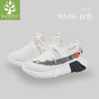 kk树男童鞋子新款夏款夏季儿童运动鞋透气网面大童男孩网鞋跑步鞋
