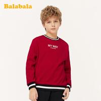 巴拉巴拉童装儿童毛衣男童秋冬款中大童针织衫纯棉加绒圆领洋气潮