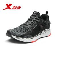 【动力巢】特步女鞋跑鞋运动鞋减震跑鞋98231811006