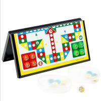 磁性飞行棋儿童学生便携式折叠游戏棋盘亲子互动益智桌面游戏