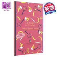 【中商原版】福尔摩斯探案 血字的研究 英文原版 Holmes A Study in Scarlet 柯南道尔 Conan