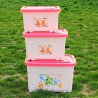 普润 炫彩时尚小熊滑轮整理箱 收纳箱-大号粉色