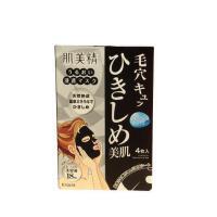 日本 Kracie肌美精3D面膜 玻尿酸补水保湿 清洁毛孔