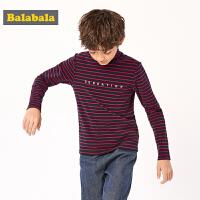 巴拉巴拉童装男童T恤长袖儿童打底衫秋冬中大童上衣半高领百搭