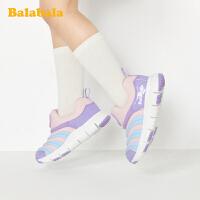 【1件7折价:111.93】巴拉巴拉官方童鞋男童鞋子女童运动鞋轻跑鞋小童鞋2020新款春秋潮