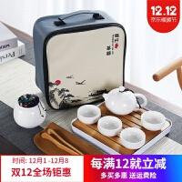 陶瓷旅行茶具套装便携包小号茶盘家用简约日式办公泡茶壶户外茶杯