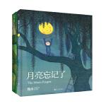 几米:森林唱游+月亮忘记了(平装共2册)