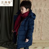 【当当自营】贝康馨童装 男童偏门襟加帽棉服 韩版时尚个性棉衣秋冬新款