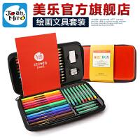 美乐旗舰店(Joan Miro) 儿童绘画文具套装画画蜡笔彩铅水彩笔精致礼盒礼品