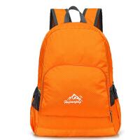 经典耐磨户外超轻皮肤包 男女双肩背包 防泼水可折叠便携包登山收纳包包