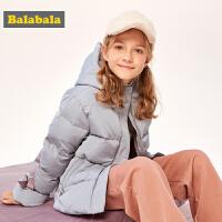 巴拉巴拉童装女童羽绒服时尚保暖2019新款秋冬中大童儿童外套甜美