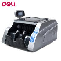 得力( deli)点钞机3900 智能语音验钞机 新版人民币验钞机银行点钞机