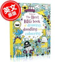 现货 绘画涂鸦上色书 英文原版 The Best Big Book of Drawing, Doodling and
