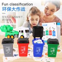 仿真垃圾车玩具儿童惯性耐摔垃圾分类桶环卫工程模型清洁男孩
