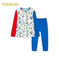 【品类日4件4折】巴拉巴拉男童宝宝内衣套装秋冬儿童睡衣男中大童潮