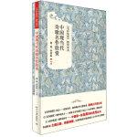 中国现当代诗歌名作欣赏