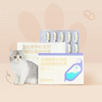 【领20元礼券】网易严选宠物胶囊浓缩益生菌