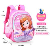 ?2018新款幼儿园儿童书包儿童双肩包可爱双肩背包男 女童小孩2-3-4岁2015卡通韩版儿童双?
