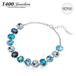 T400采用施华洛世奇元素水晶手链女s925银首饰品 生日礼物 蓝眼睛  3350