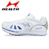 新海尔斯跑步鞋 耐磨防水马拉松男女跑步鞋