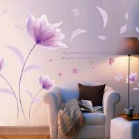 创意墙贴客厅卧室温馨浪漫床头房间装饰墙壁贴纸自粘墙上贴画贴花