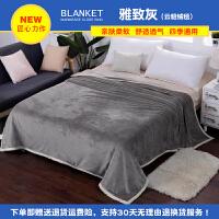 法兰绒珊瑚绒床单件毛毯小被子午睡空调毯子加厚春秋单人宿舍学生