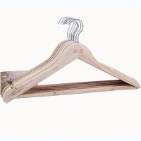 普润 香樟木衬衣架 木质衣挂 香樟收纳衣架衣柜实木木质防滑西装撑子家用 十只装