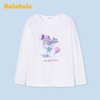 巴拉巴拉童装女童打底衫上衣春装2020新款中大童儿童纯棉印花薄款