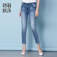 【2件6折】OSA欧莎夏装女2017夏装新款女装 修身直筒磨破毛边百搭牛仔裤B53008