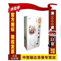 正版包票东方的天使之音 台湾版 12CD 车载音像音频光盘影碟片