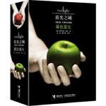 """暮光之城:暮色重生 (""""暮光之城""""系列第5本新书,暂别《午夜阳光》,集结《暮色》+梅尔新创故事,两性视角,双向阅读,与"""