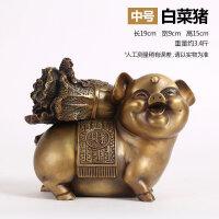 铜欣祥 纯铜猪摆件猪风水家居装饰品摆设 生肖猪工艺品摆件