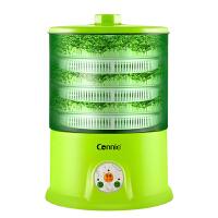 康丽豆芽机CB-A323B智能多功能豆芽机家用全自动大容量种子发芽机芽苗机菜苗机三层发芽机生豆芽机