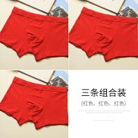 3条装 本命年红色男士内裤男青年平角裤纯色全棉短裤结婚舒适裤头 红色+红色+红色 三条装