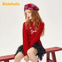 【2.26超品 5折价:99.5】巴拉巴拉童装女童洋气毛衣2020新款春季中大童针织衫红色毛衫甜美