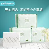 佳韵宝 产妇卫生巾产后月子专用妇婴两用孕妇产褥期排恶露3包装