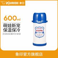 象印保温杯儿童不锈钢大容量便携男女宝宝学生可爱水壶MC60 600ml 白色