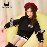 【双十二3件2折:45】巴拉巴拉旗下 巴帝童装女童甜美卫衣袖口荷叶边黑白撞色中大童19春新款