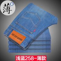 夏季男士牛仔裤薄款直筒宽松大码男裤商务休闲弹力修身长裤子潮