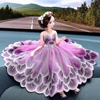 汽车摆件芭比娃娃婚纱创意车载摆件饰品可爱纱裙玩偶车内装饰礼品
