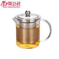 白领公社 茶壶 功夫茶具玻璃茶壶加厚耐热泡茶壶不锈钢304 过滤花茶壶红茶器水壶 花茶壶 350ml