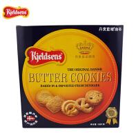 【包邮】丹麦蓝罐(Kjeldsens)曲奇 681g 铁罐礼盒装 曲奇饼干 进口