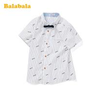 巴拉巴拉宝宝短袖衬衫儿童装男童上衣2020夏装新款纯棉条纹衬衣潮